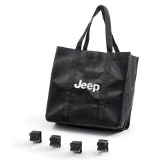 Jeep-tas voor shopping